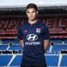Olympique Lyonnais Adult Away Jersey 2018/2019